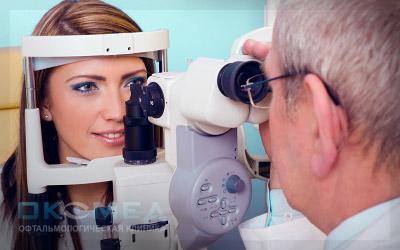 Как можно восстановить зрение упражнения