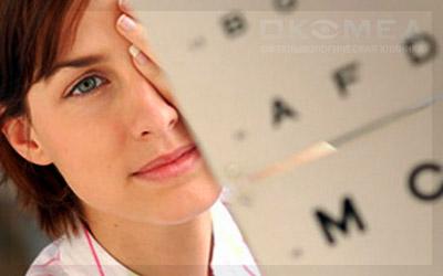 Лечение макулодистрофии сетчатки сухая форма