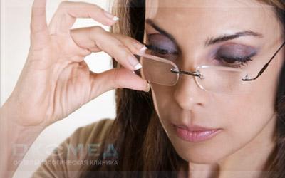Для уменьшения глазного давления