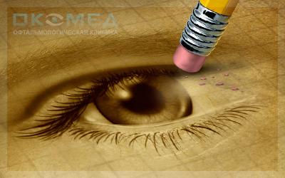 http://www.okomed.ru/assets/images/pictures4/okt-pri-diabeticheskoy-retinopatii.jpg
