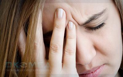 Что такоео острый приступ глаукомы?